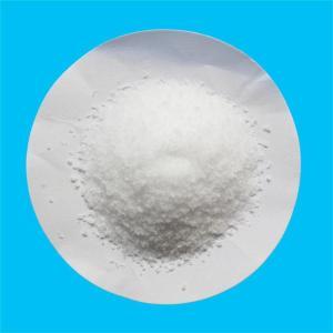 磷酸二氫鈉無水顆粒(精致顆粒狀無水)