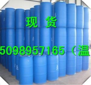 丙烯酸丁酯生产厂家