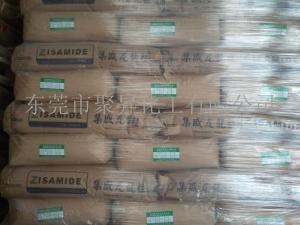 单6纤维增强 PA6 BFG50-FS08B2