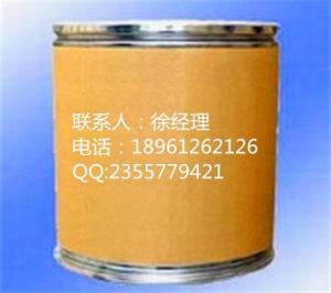 3,3-二氨基二苯砜湖北武汉供应商