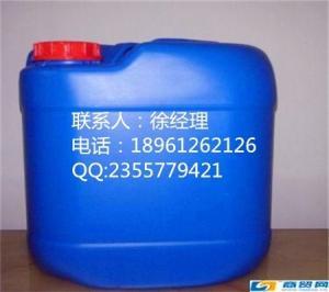 201甲基硅油现货供应商产品图片