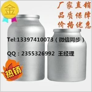 优质 异辛酸钴  含量12% 厂家直销  84255-51-6产品图片