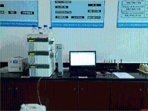 RoHS皮革纺织品偶氮(AZO)检测仪 偶氮染料分析仪 富马酸二甲酯DMF检测仪器产品图片