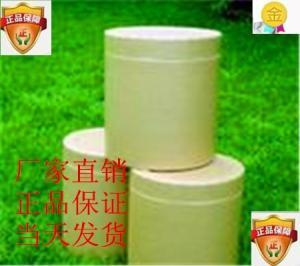 氯硝柳胺 殺螺胺 Niclosamide 50-65-7 原料生產廠家