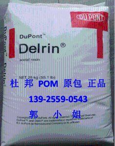 POM 500TL用于家用电器POM 500TL产品图片