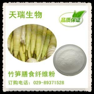 竹笋膳食纤维