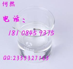 氮酮 湖南 长沙