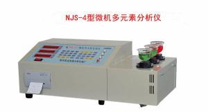 NJS-4型微机多元素分析仪产品图片