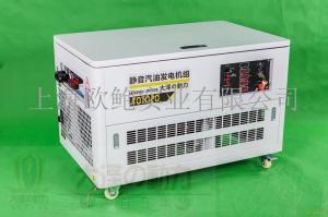 60kw静音汽油发电机