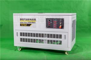 15kw静音汽油发电机市场报价