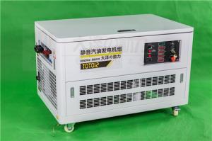 25kw静音汽油发电机厂家直销