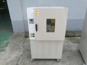 高低温老化试验箱产品图片