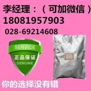 磷酸十六烷基酯钾盐原料厂家
