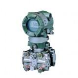 正品高精度橫河YOKOGAWA EJX系列壓力變送器靈敏單晶硅壓力傳感器