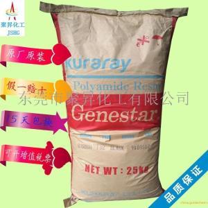 聚酰胺9TKuraray PA9T可乐丽 TZ101