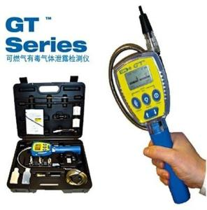 英国进口全量程可燃气体检测仪GT-44(LEL/vol/ppm)