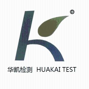 东莞市华凯检测设备科技有限公司公司logo