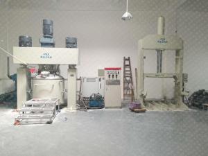 佛山5000L强力分散机 产品图片