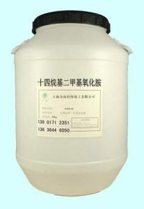 十四烷基二甲基氧化胺