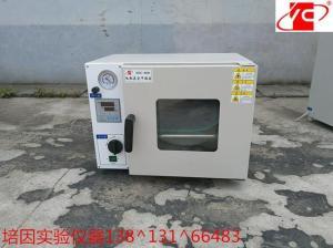 北京 真空干燥箱,真空烘箱,恒温干燥箱