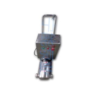 上海寧能移動式不銹鋼轉子泵