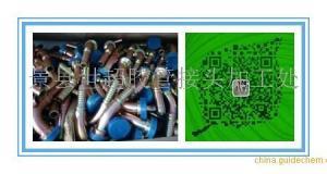 焊接式管接頭&臺州焊接式管接頭&焊接式管接頭生產廠家