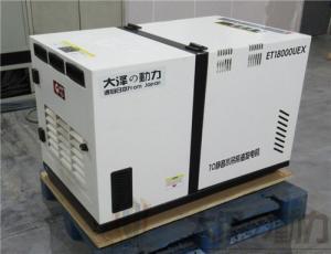 双缸水冷12KW柴油发电机生产厂家 产品图片