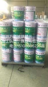 煙氣脫硫防腐耐磨陶瓷粉末玻璃鱗片襯里材料生產廠家