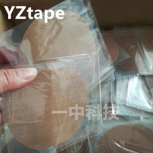 直发器高温保护膜 价格 生产厂家定做