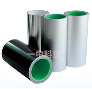 黑色麦拉铝箔胶带 带黑色胶水 遮光屏蔽应用
