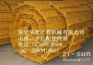 小松厦工宣工推土机16Y-03A-02000左护风罩