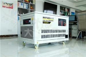 化工厂应急25KW汽油发电机报价