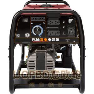190A汽油发电电焊机噪音低