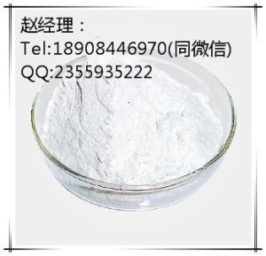 格隆溴铵 51186-83-5