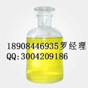 2-乙基吡嗪