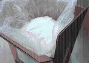 醚化剂专用98%三甲胺盐酸盐