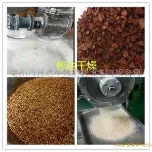 彬达定制熟燕麦粉超微粉碎设备