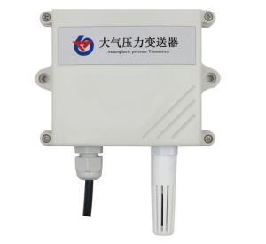 氣象站大氣壓力變送器