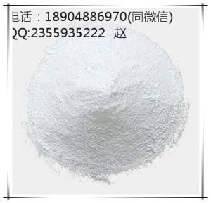 十六醇(脂肪醇) |工业级99%