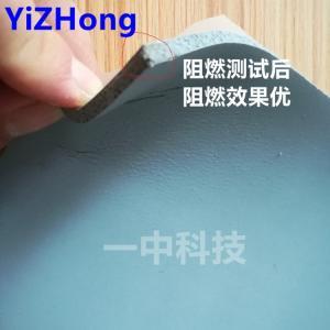 发泡硅胶泡棉 电池PACK防水 防火耐高温