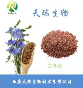 亚麻籽蛋白粉亚麻籽粉宁夏植基地特产产品图片