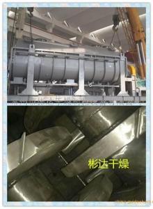 常州彬达供应聚苯硫醚(PPS)干燥设备