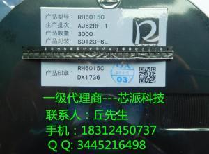 rh6015c融和微总代理,RH6015C单键触摸IC