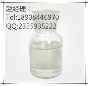 1,4-二溴丁烷 现货