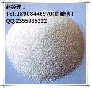 椰油酰甲基牛磺酸钠|厂家直销   现货供应