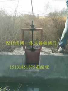 渠道机门一体式铸铁闸门0.5米乘以0.5米价格
