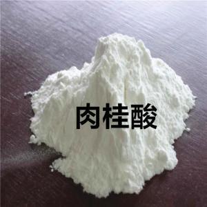 现货供应食品级  肉桂酸 作用和用法