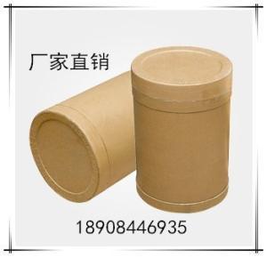 厂家现货 二氢吡啶产品图片