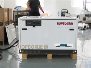 40kw静音汽油发电机可定制批发