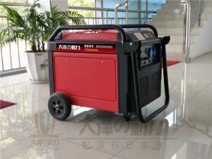 房车便携式5KW数码发电机价格